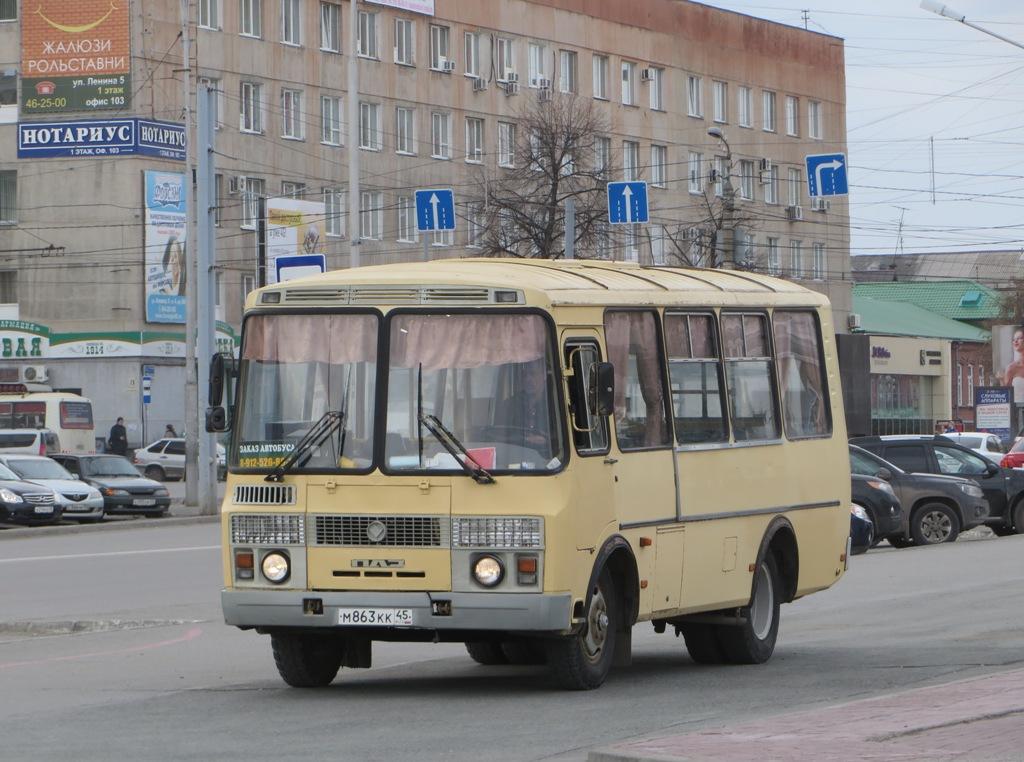 Курган. ПАЗ-32054 м863кк