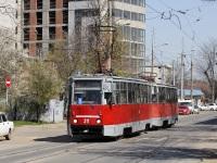 Краснодар. 71-605 (КТМ-5) №311, 71-605 (КТМ-5) №300