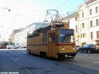 ЛМ-68М №В-1