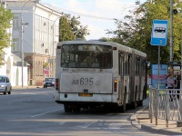 Псков. Mercedes-Benz O345G ав635
