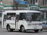 Курган. ПАЗ-32054 о655ра