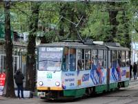 Пятигорск. Tatra KT4SU №150