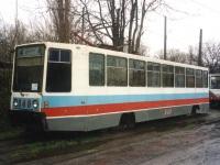 71-608К (КТМ-8) №346