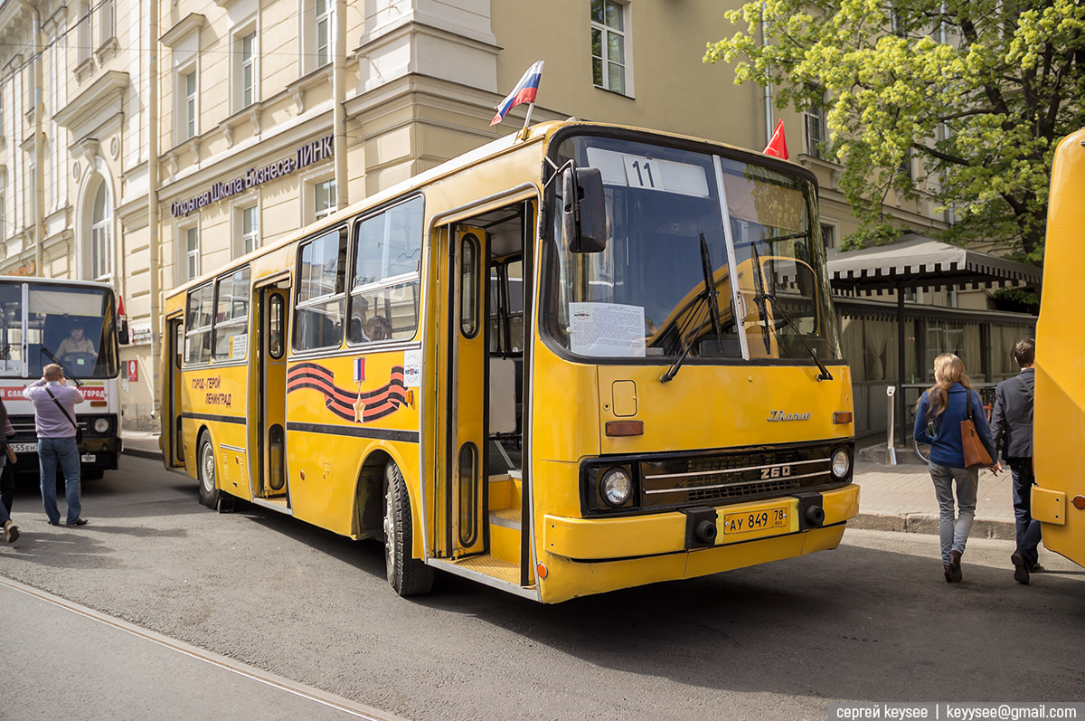 Санкт-Петербург. Ikarus 260.37 ау849