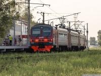 Бор. ЭД9М-0265