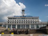 Нижний Новгород. Речной вокзал Нижний Новгород