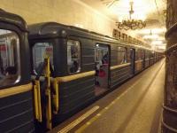 Санкт-Петербург. Ем-501-6096