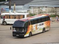 Нижний Новгород. Neoplan N516 к879се
