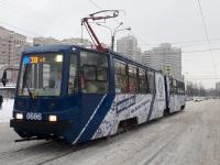 Санкт-Петербург. ЛВС-86К №0686