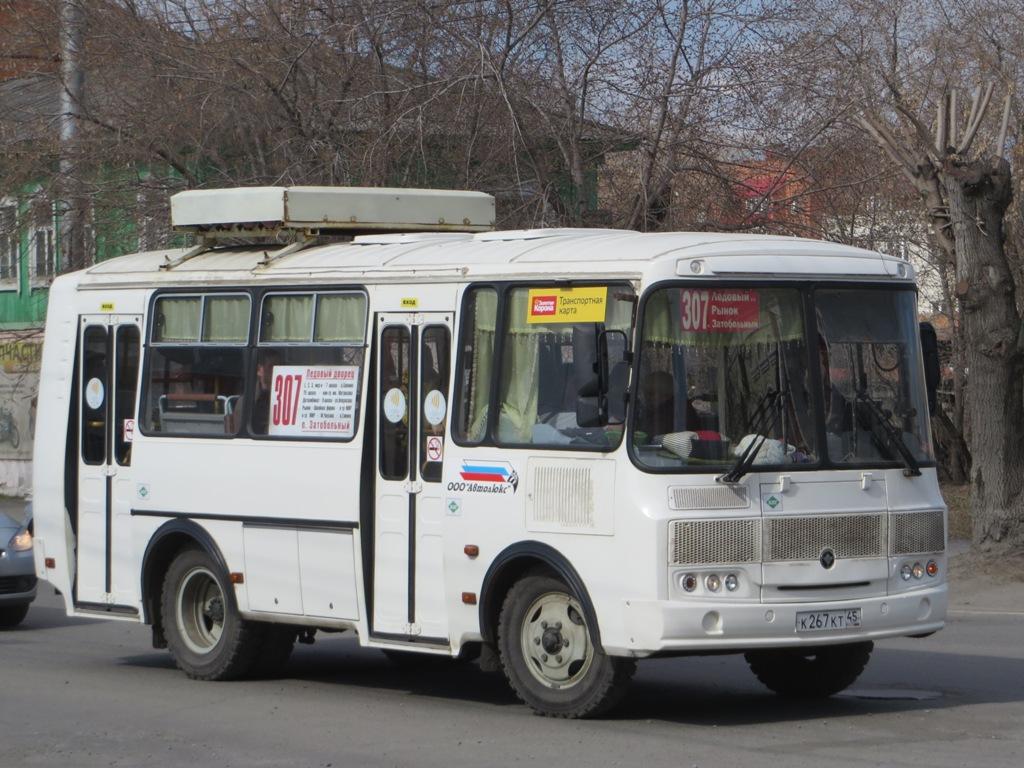 Курган. ПАЗ-32054 к267кт