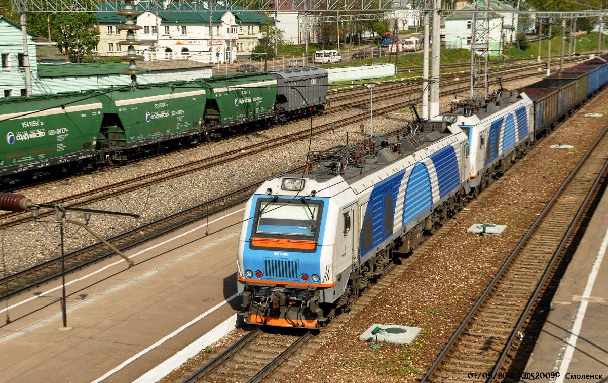 Смоленск. БКГ2-001