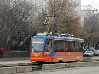 Краснодар. 71-623-02 (КТМ-23) №262