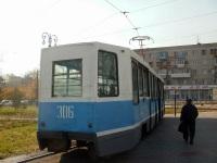 Хабаровск. 71-608К (КТМ-8) №306