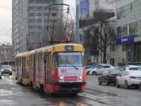 Tatra T3SU №002