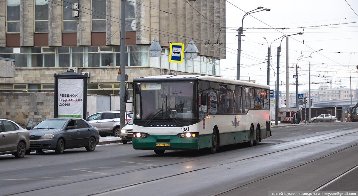 Санкт-Петербург. Волжанин-6270.00 аа196