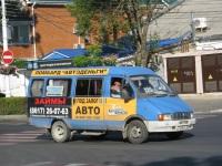 Анапа. ГАЗель (все модификации) о095кк