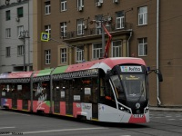 Москва. 71-931М №31072