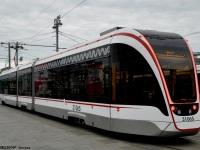 Москва. 71-931М №31065
