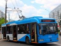 Пенза. АКСМ-321 №2070