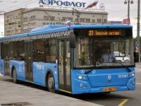 Москва. ЛиАЗ-5292.65 ок106