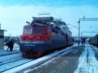 Хабаровск. ВЛ60пк-1546