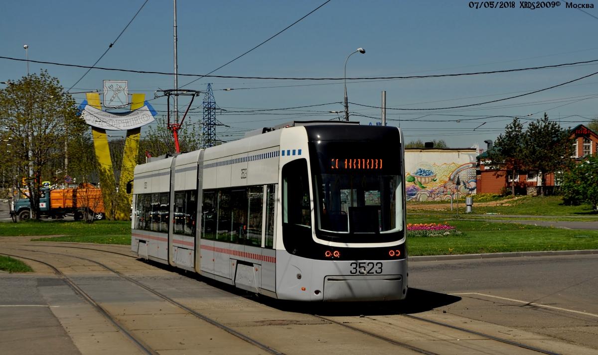 Москва. 71-414 №3523