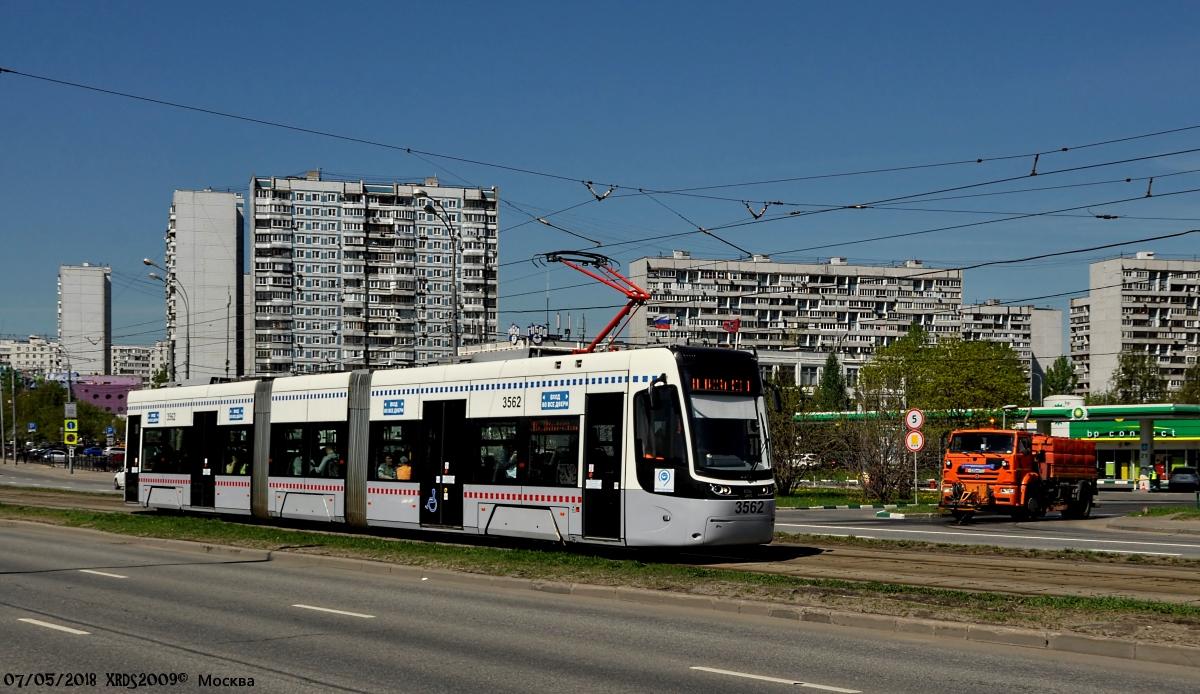 Москва. 71-414 №3562