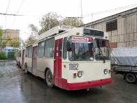 Челябинск. ЗиУ-682Г00 №1182