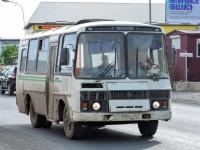 Курган. ПАЗ-3205-110 т590кн