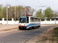 Москва. 71-608К (КТМ-8) №4013