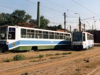 Москва. 71-608К (КТМ-8) №5098, 71-608К (КТМ-8) №5099
