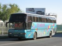 Анапа. Neoplan N116 Cityliner н741вх
