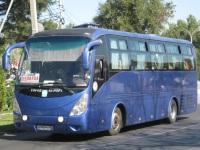 Анапа. Shuchi YTK6106 о147ра