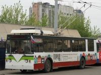 ЗиУ-682 КР Иваново №17