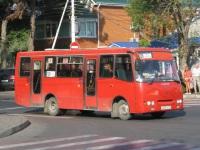 Анапа. Богдан А09204 а403св
