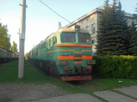 Калуга. 2М62-1119