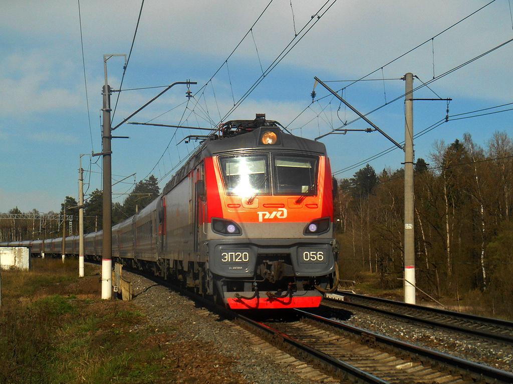 Калуга. ЭП20-056