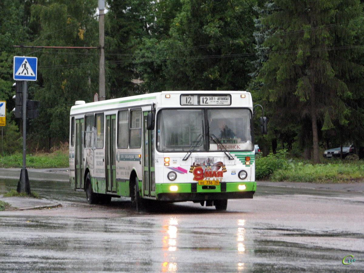 Рыбинск. ЛиАЗ-5256.40 ве736