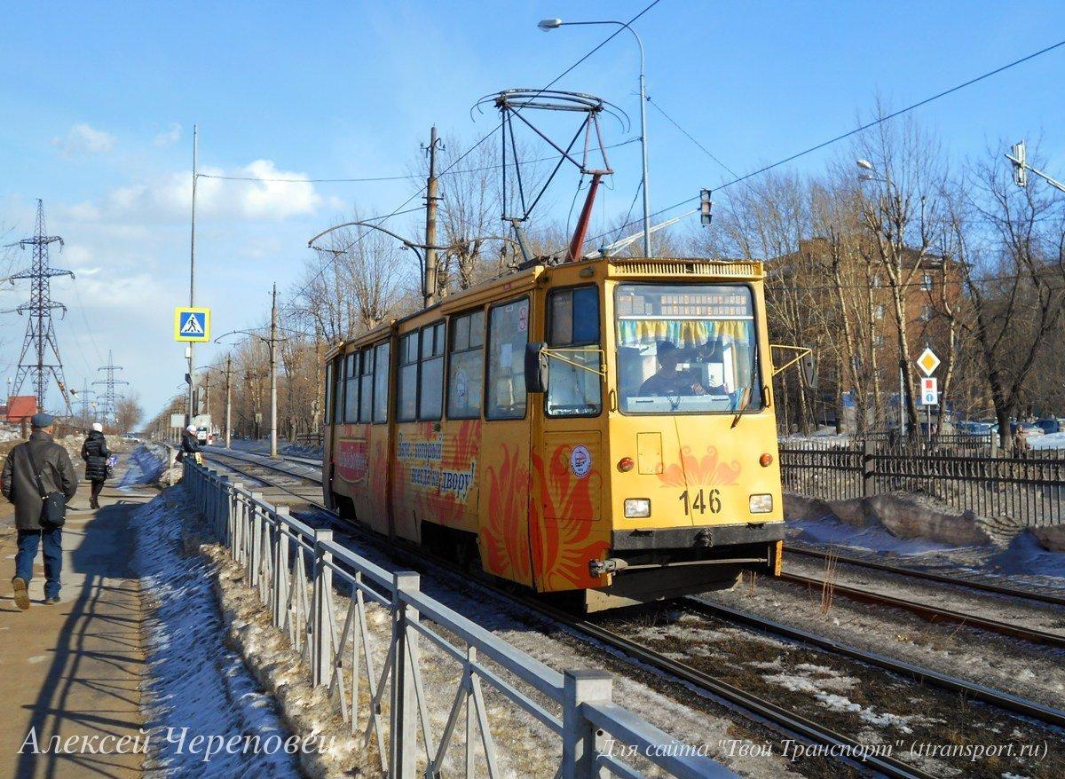 Череповец. 71-605А (КТМ-5А) №146
