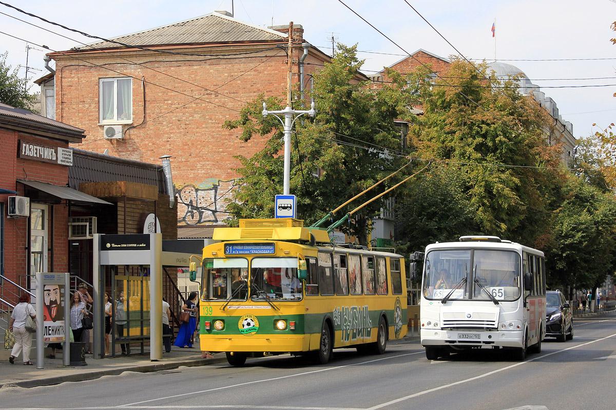 Краснодар. ЗиУ-682Г-018 (ЗиУ-682Г0Р) №139, ПАЗ-320412-10 е332ос