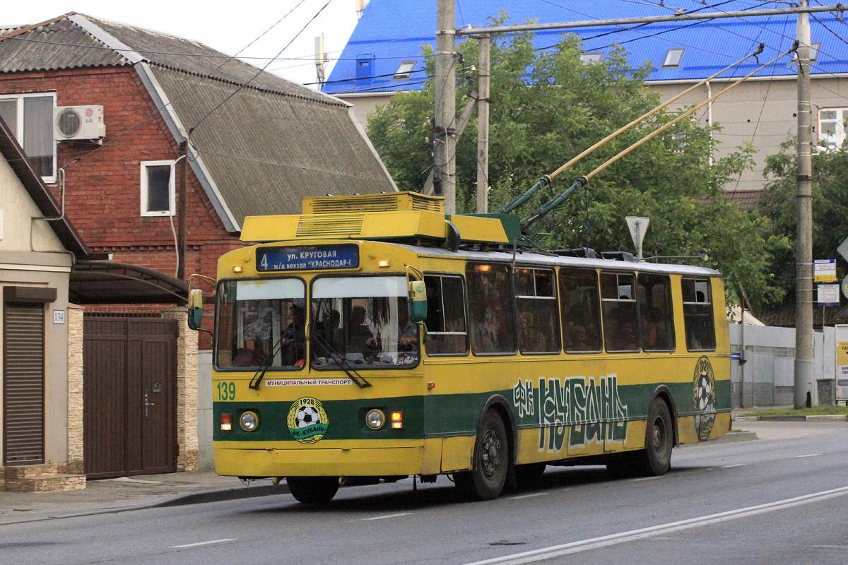 Краснодар. ЗиУ-682Г-018 (ЗиУ-682Г0Р) №139