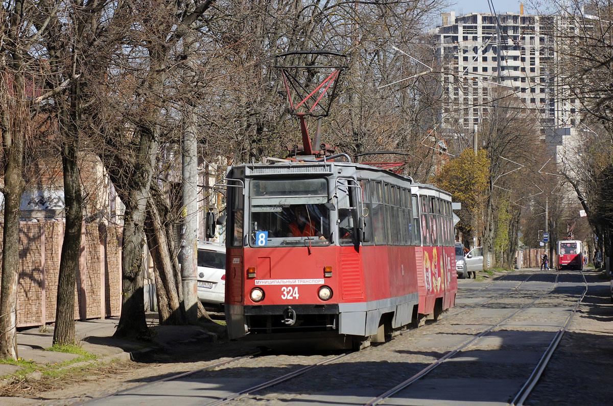 Краснодар. 71-605 (КТМ-5) №324