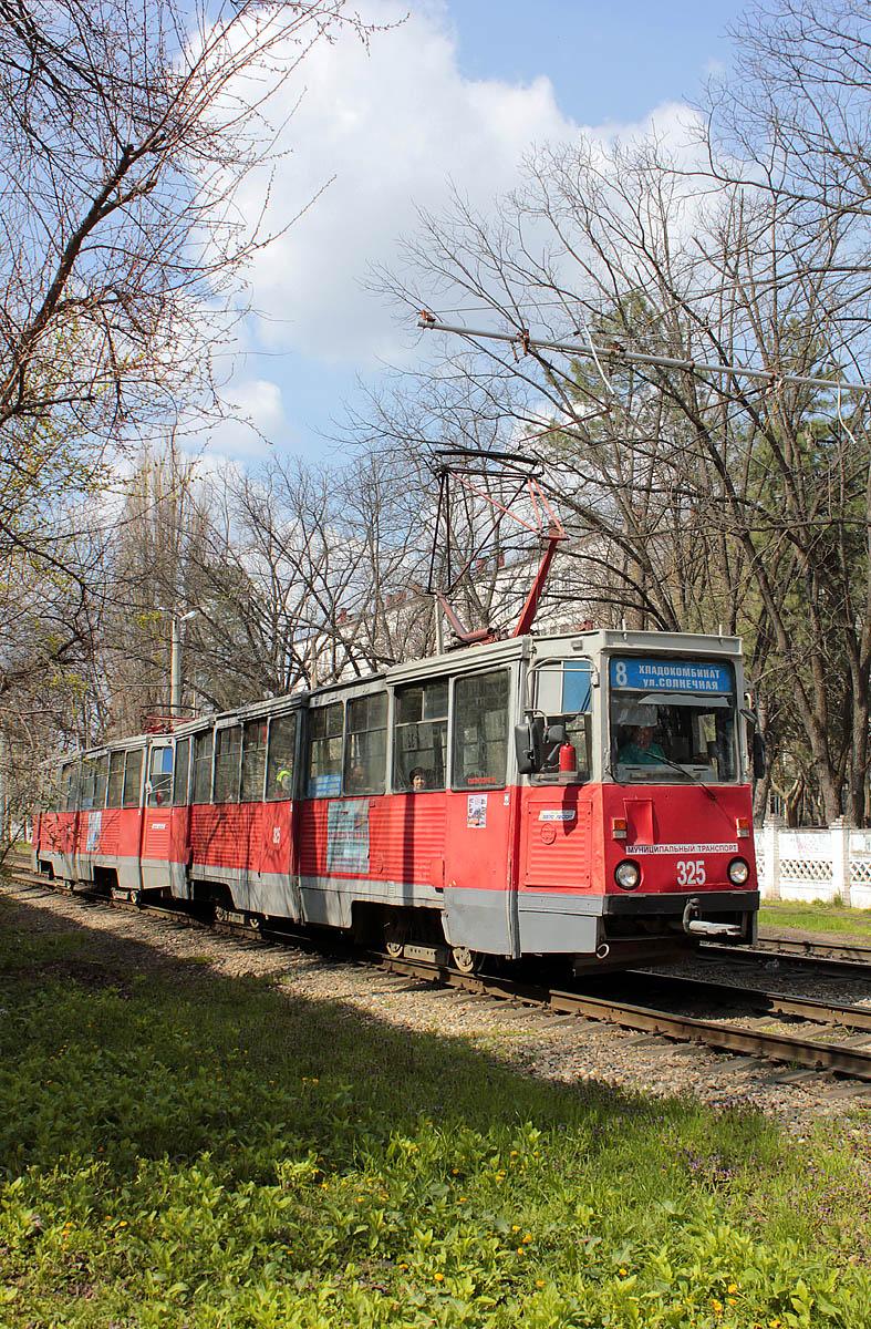 Краснодар. 71-605 (КТМ-5) №325