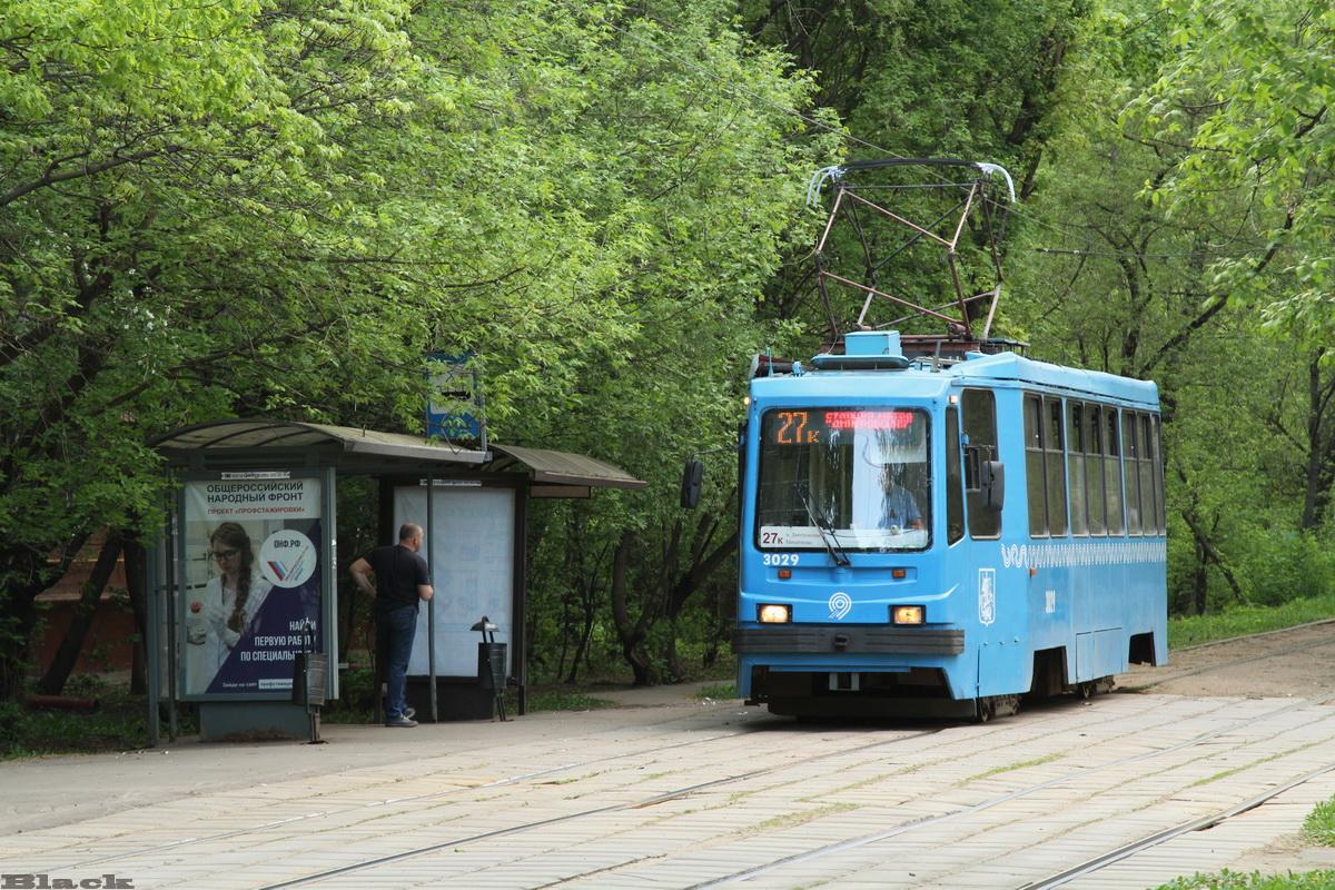 Москва. 71-134А (ЛМ-99АЭ) №3029
