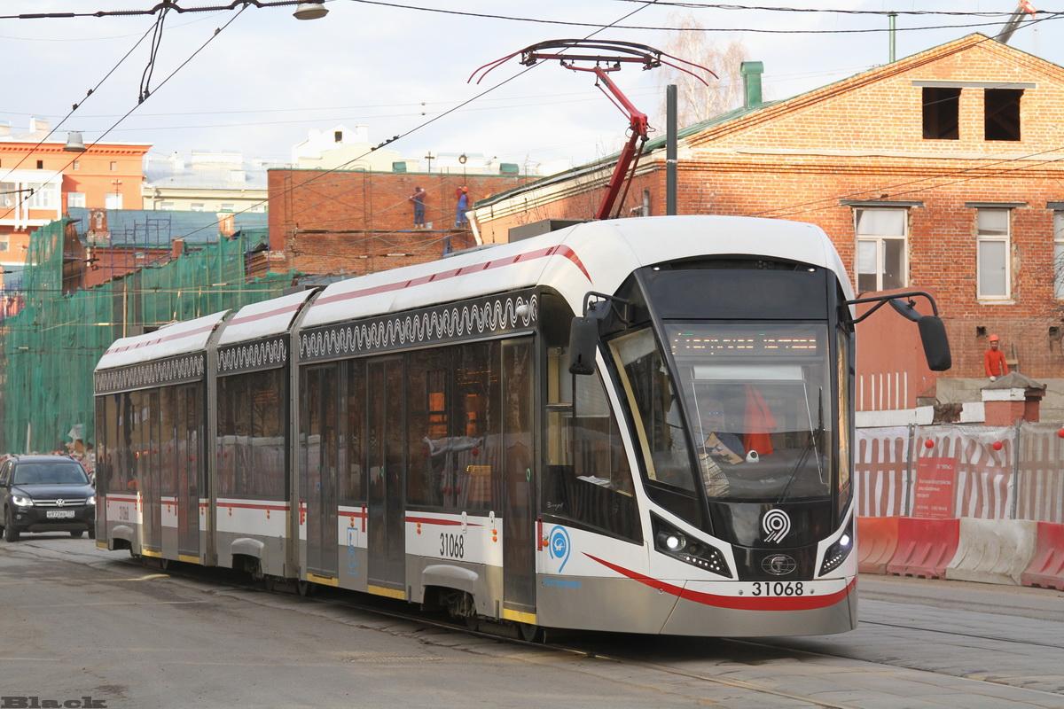 Москва. 71-931М №31068