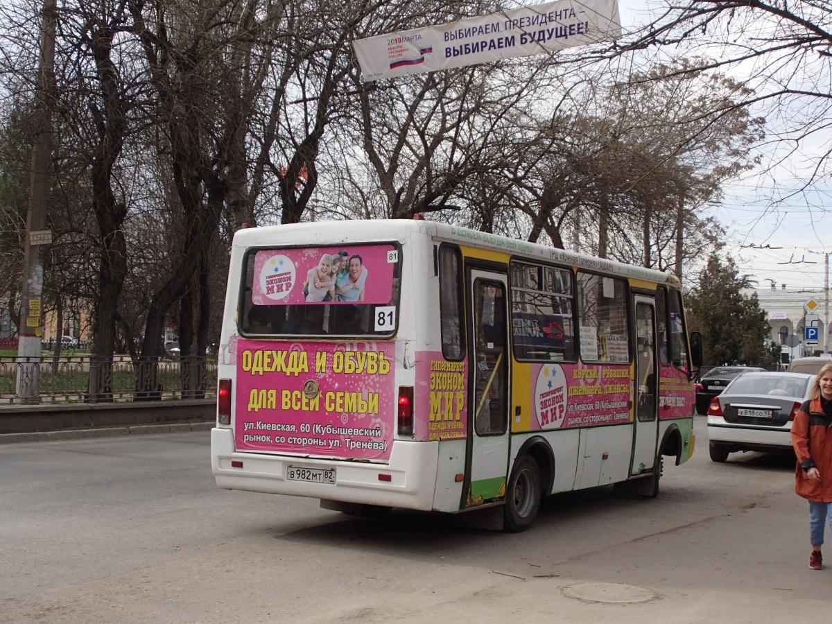 Крым. БАЗ-А079.14 в982мт