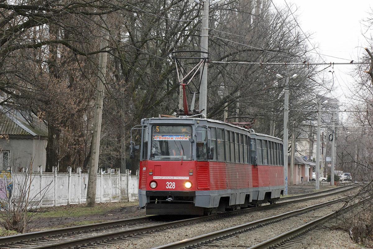 Краснодар. 71-605 (КТМ-5) №319, 71-605 (КТМ-5) №328