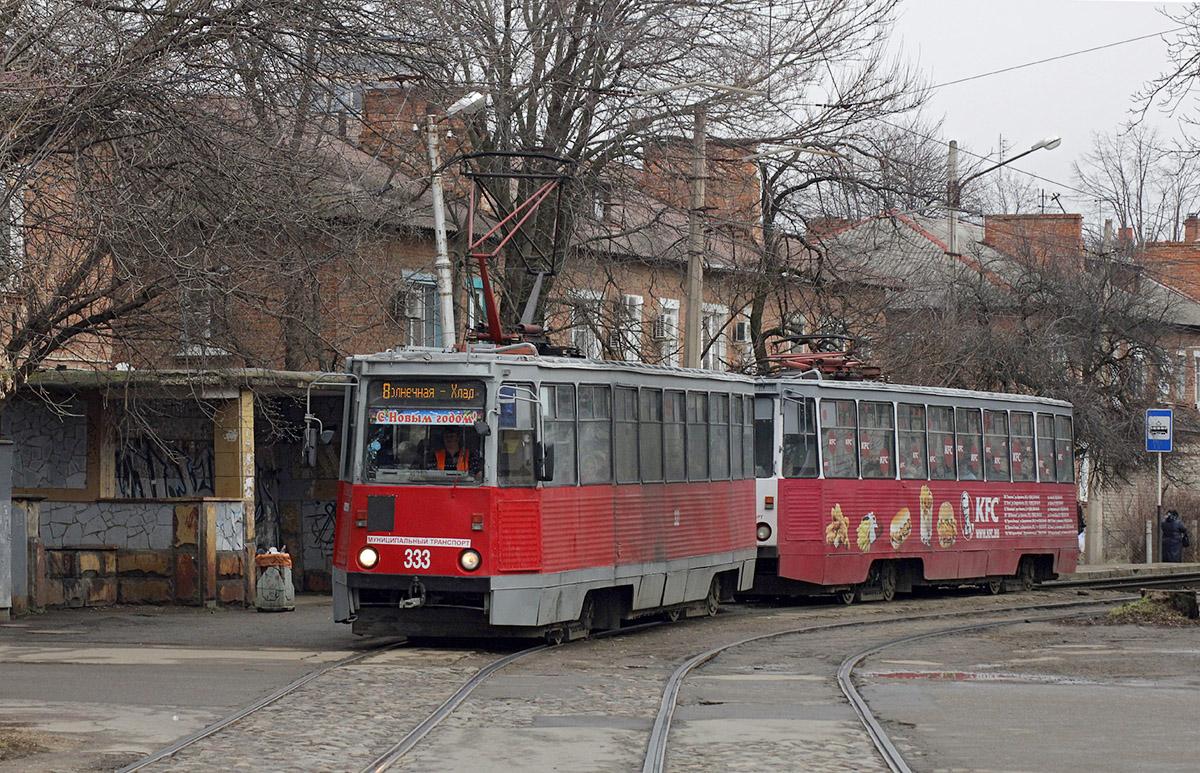 Краснодар. 71-605 (КТМ-5) №333, 71-605 (КТМ-5) №575