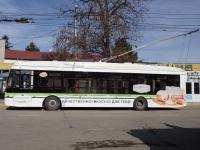 Крым. Тролза-5265.05 №8603