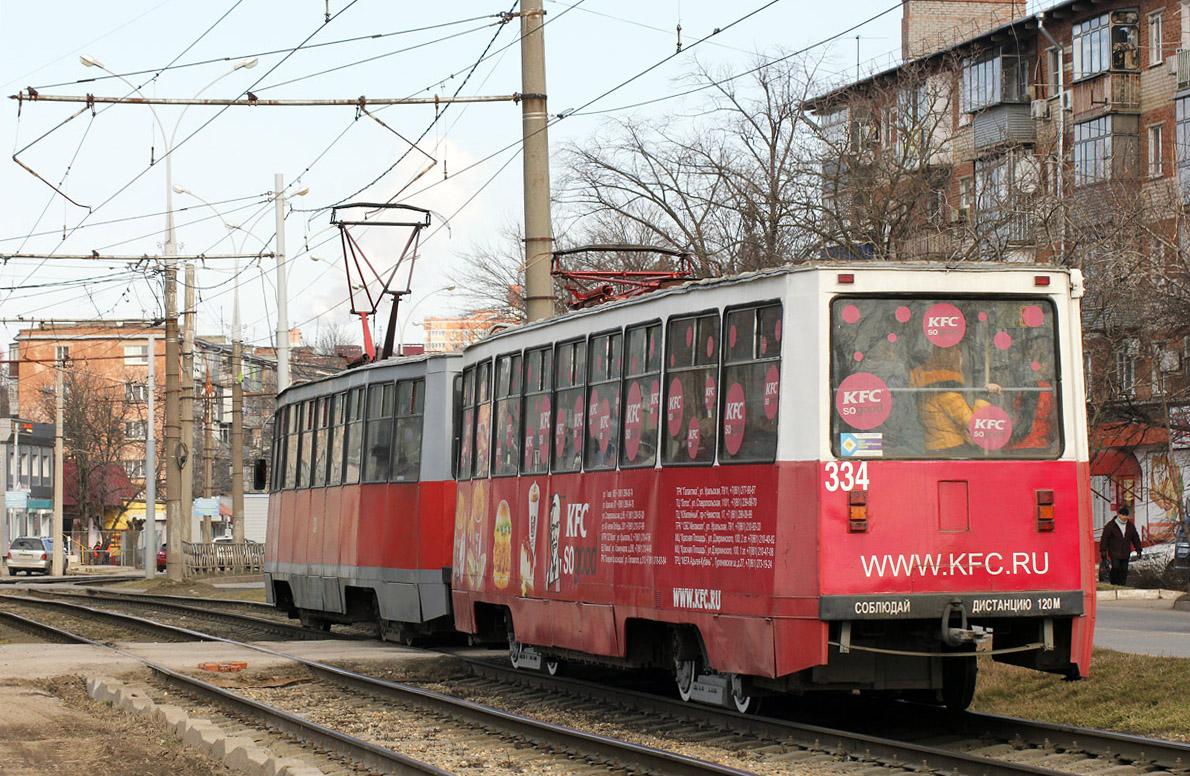 Краснодар. 71-605 (КТМ-5) №324, 71-605 (КТМ-5) №334
